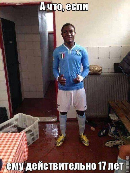 18 летний футболист лацио фото