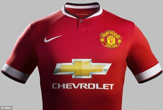 """Игровая форма """"Манчестер Юнайтед"""""""