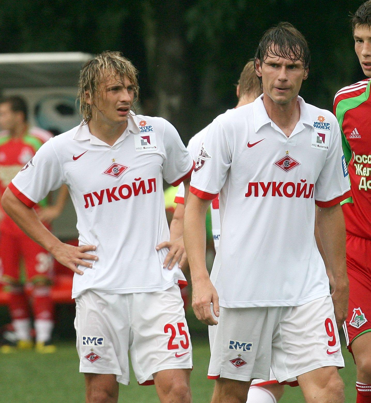 """Игровая форма ФК """"Спартак"""" сезона 2008"""