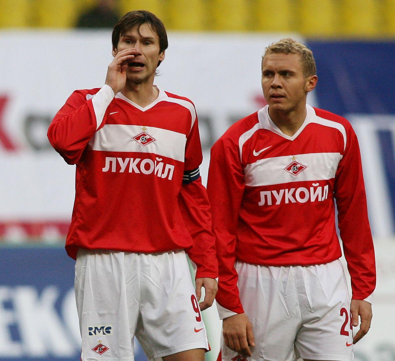 """Игровая форма ФК """"Спартак"""" сезона 2006"""