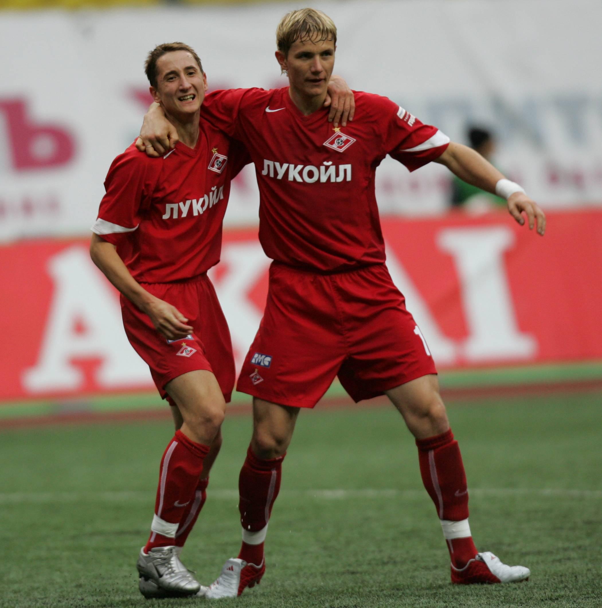 """Игровая форма ФК """"Спартак"""" сезона 2005"""