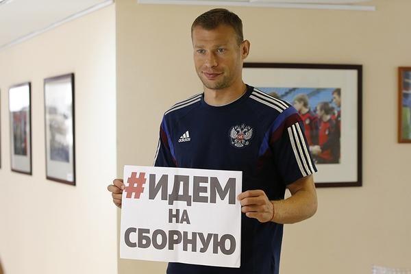 Фото - twitter.com/TeamRussia/