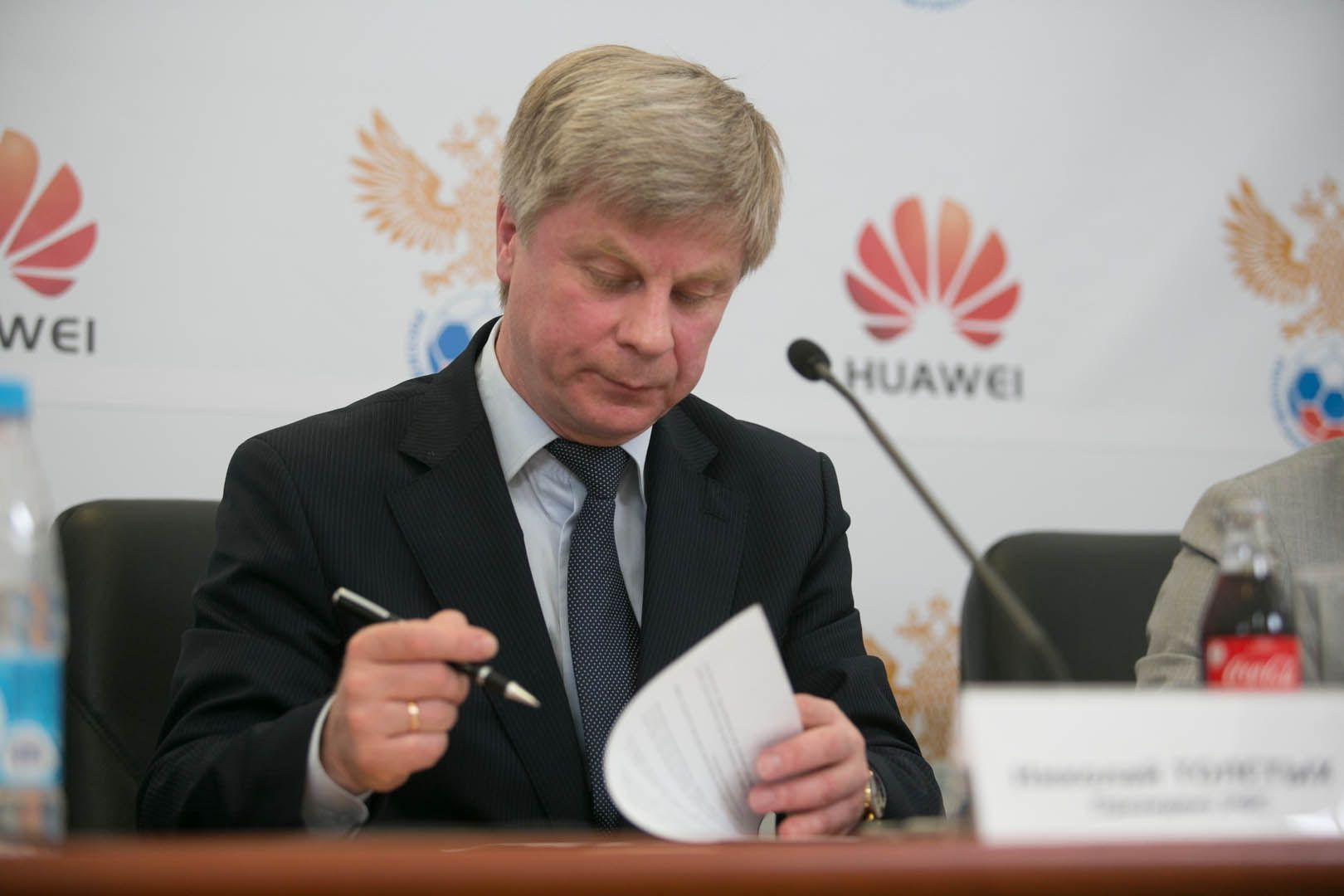 Николай ТОЛСТЫХ