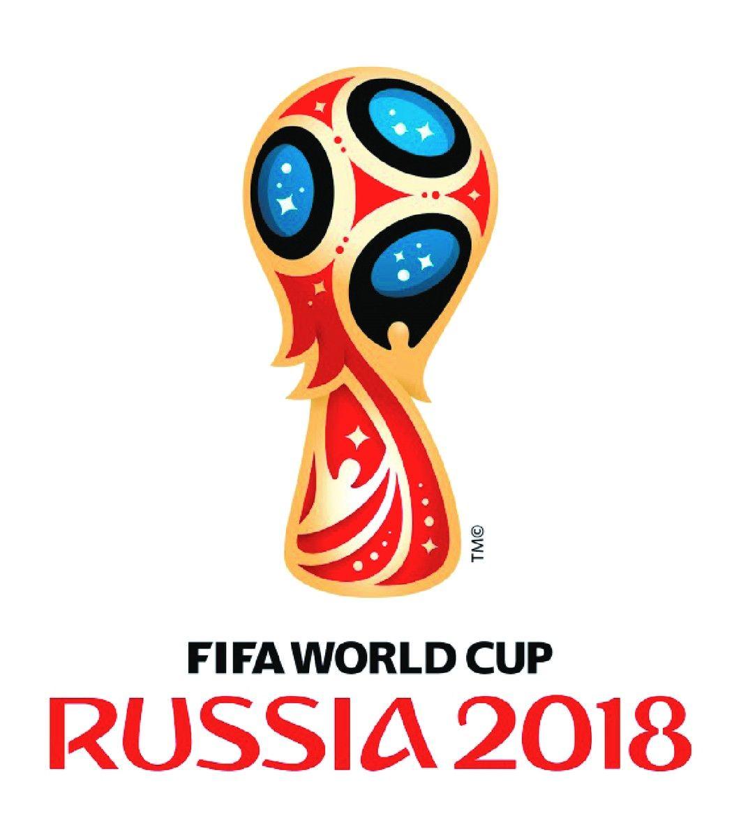 Официальная эмблема чемпионата мира по футболу в России 2018