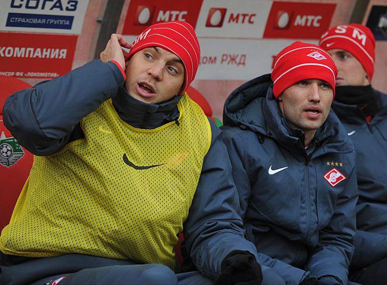 Артем Дзюба и Роман Широков
