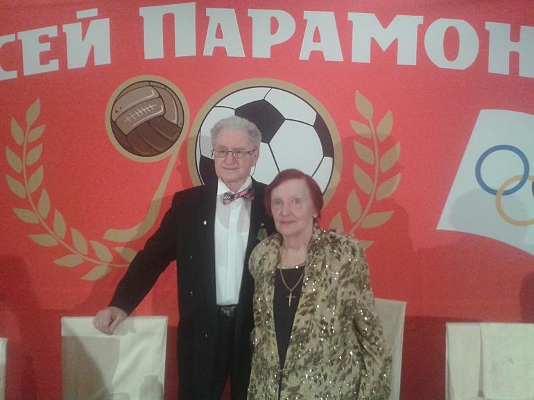 Алексей ПАРАМОНОВ с женой Юлией Васильевной