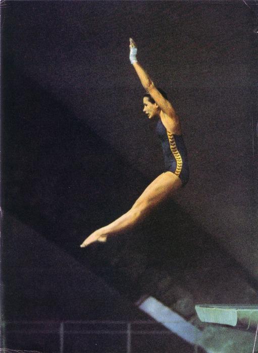Картинки по запросу 1976 год. Олимпиада в Монреале. Елена ВАЙЦЕХОВСКАЯ.
