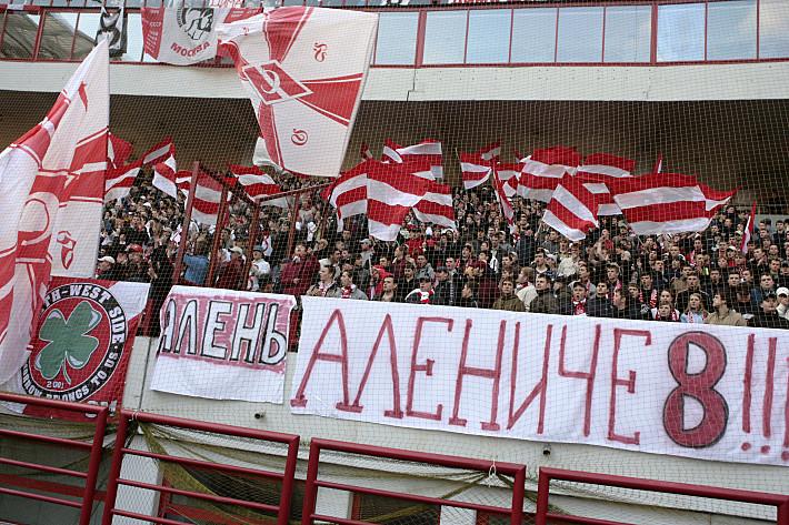 Прощальный матч Дмитрия Аленичева