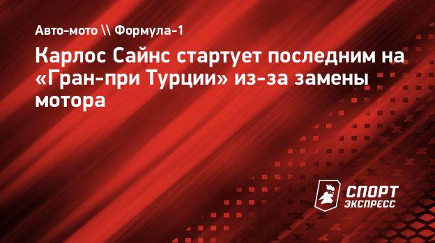 www.sport-express.ru
