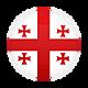 Грузия U21