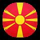 Македония U21