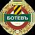Ботев Пл