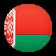Белоруссия U19