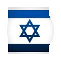 Израиль U-19