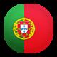 Португалия U17