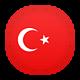 Турция U17