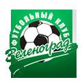 Зеленоград