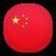 Китай О