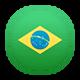 Бразилия О
