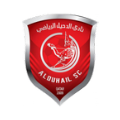 Аль-Духайль