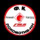 Локомотив-НН