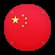 Китай U21