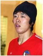 Хен Ен Мин