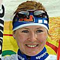 Рита Лиза Ропонен