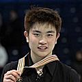 Янь Хань