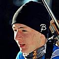 Лукас Ромбах