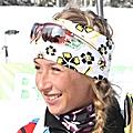 Екатерина Аввакумова