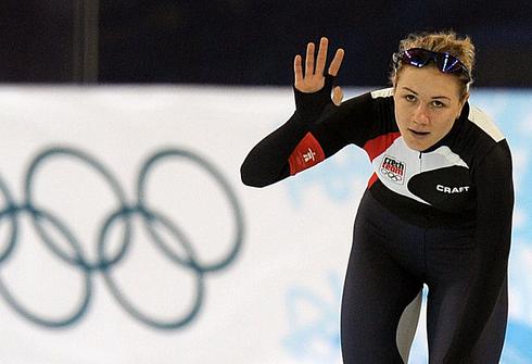 Каролина Эрбанова. Фото AFP