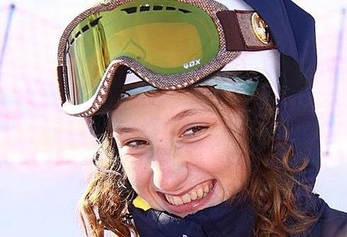 Марика ПЕРТАХИЯ. Фото ffr-ski.ru