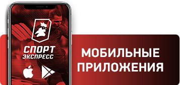 Мобильные приложения СЭ