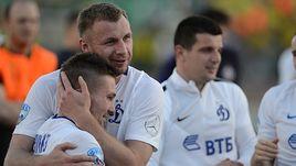 """Сегодня. Краснодар. """"Кубань"""" - """"Динамо"""" - 0:1. Бело-голубые возвращаются в премьер-лигу, выиграв ФНЛ."""