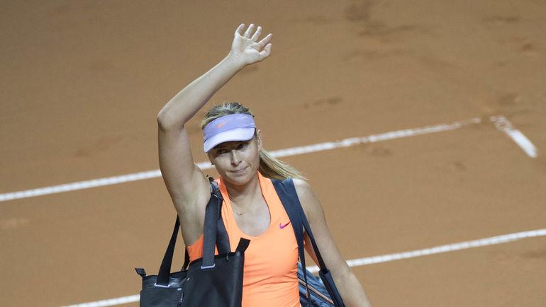 Суббота. Штутгарт. Мария ШАРАПОВА остановилась в полуфинале турнира, первого после возвращения на большой корт. Фото AFP