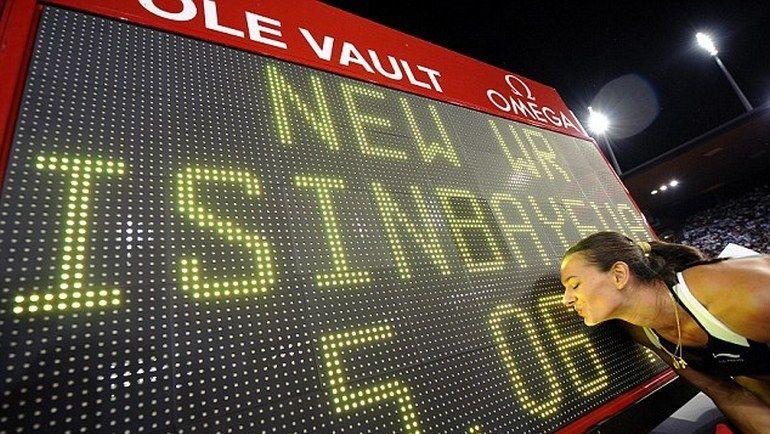 Останется ли в силе рекорд Елены ИСИНБАЕВОЙ? Фото AFP