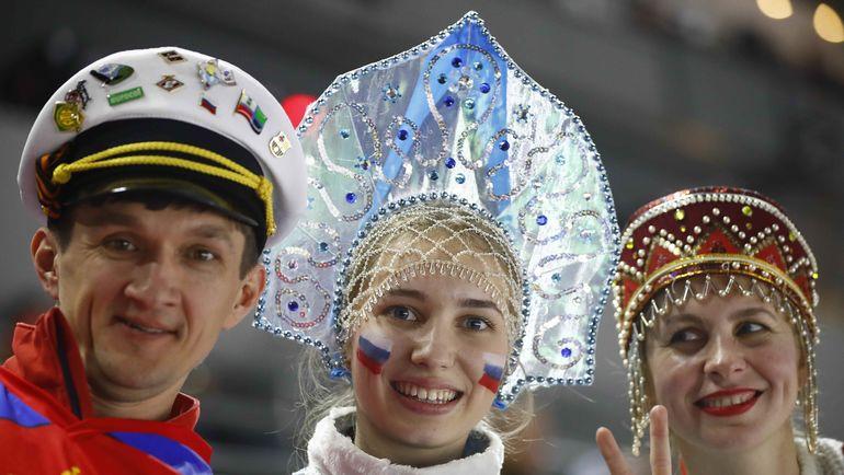 Воскресенье. Кельн. Италия - Россия - 1:10. Российские болельщики. Фото Reuters