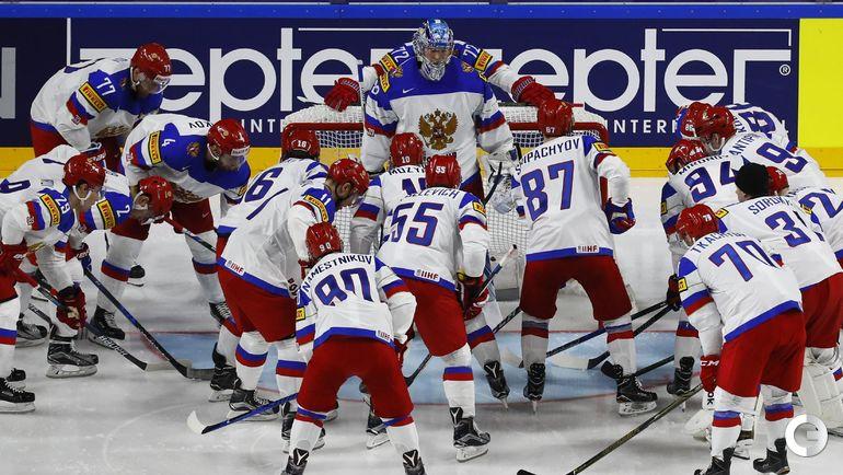 Сегодня. Кельн. Италия - Россия - 1:10. Игроки сборной России.