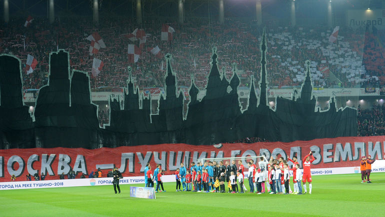 """Красно-белые собирают на трибунах не меньше 30 тысяч зрителей. Фото Алексей ИВАНОВ, """"СЭ"""""""