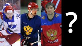 Кирилл КАПРИЗОВ, Валерий НИЧУШКИН, Александр ОВЕЧКИН.