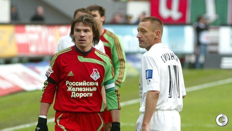 Дмитрий ЛОСЬКОВ и Андрей ТИХОНОВ.