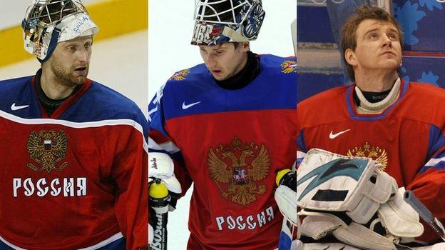 Николай ХАБИБУЛИН, Сергей БОБРОВСКИЙ, Евгений НАБОКОВ.