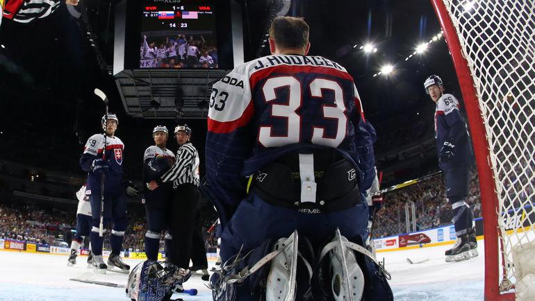А словаки могут потерять место в элитном дивизионе. Фото REUTERS