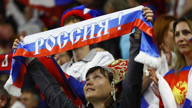 Сборная России сыграет с Чехией в Париже. И ей нужна поддержка болельщиков. Фото Reuters