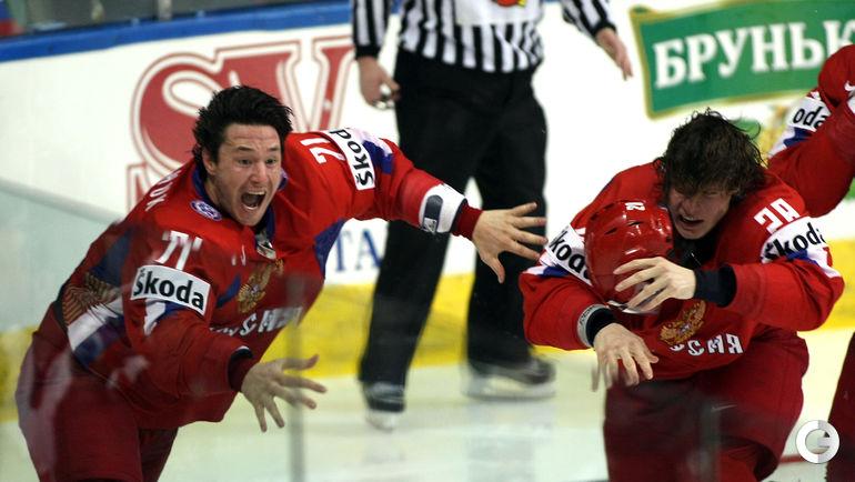 18 мая 2008 года. Квебек. Финал. Канада - Россия - 4:5 ОТ. Только что Илья КОВАЛЬЧУК забросил победную шайбу в овертайме.