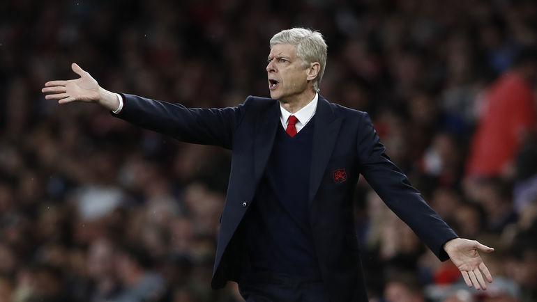 """Арсен ВЕНГЕР и его """"Арсенал"""" на этот раз останутся без Лиги чемпионов. Фото AFP"""