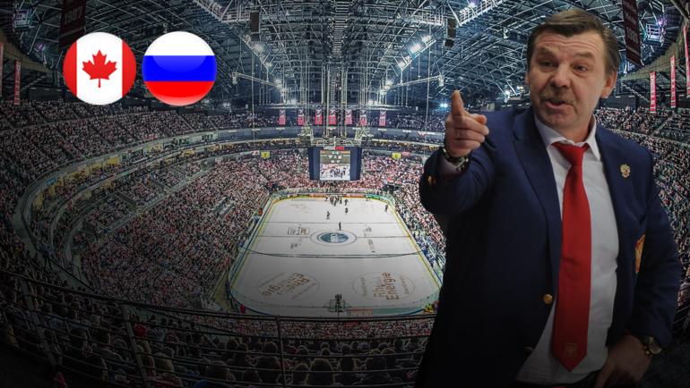 """Канада - Россия. Онлайн. Фото """"СЭ"""""""