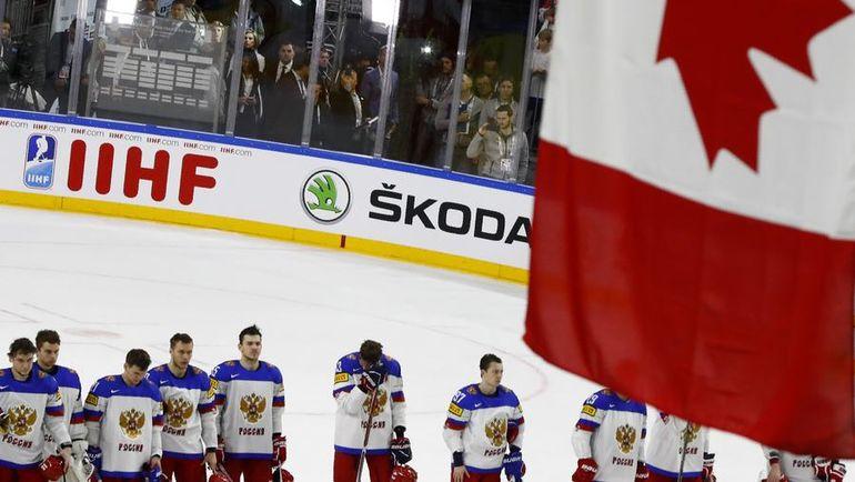 Россия в полуфинале чемпионата мира-2017 проиграла Канаде. Фото Reuters