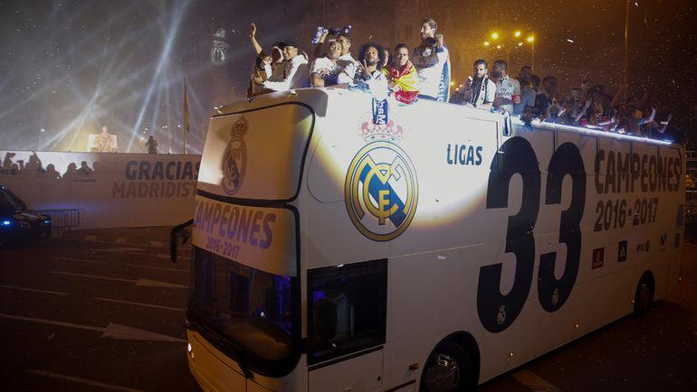 "Сегодня. Мадрид. Празднование чемпионства ""Реала""."